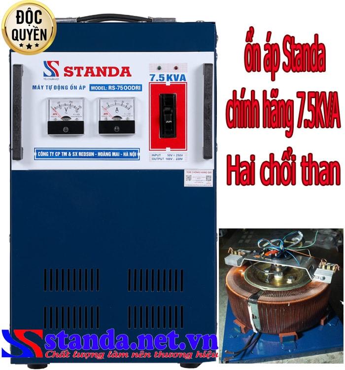 Công dụng của ổn áp Standa 7.5kva dải 50v – 250v