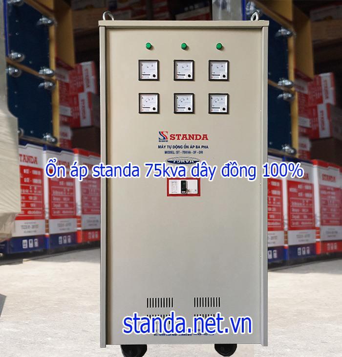 Ổn Áp Standa 75kVA 3F Dải 160V-430V