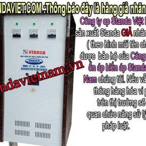 bien-ap-tu-ngau-standa-20kva-gia-nhan-hieu-nham-danh-lua-khach-hang-tren-website-standavietnam.vn