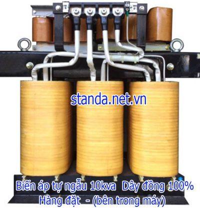 Biến áp tự ngẫu standa 10kva 3 pha dây đồng chuẩn-Hàng đặt