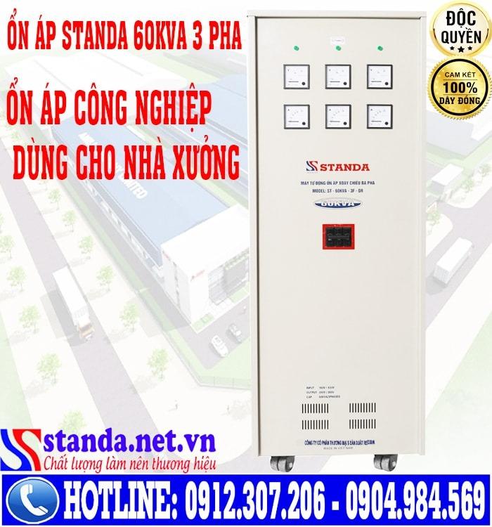 Chức năng của Ổn áp Standa 60kVA dải 160V-430V